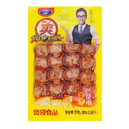 贤哥 兰花串豆干 调味豆腐干 80g 李好代言