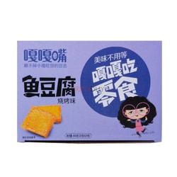 嘎嘎嘴 魚豆腐 燒烤味 22g×20包入