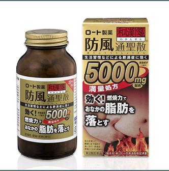 [日本直邮]日本 ROHTO 和漢箋 通便清肠减脂 防风通圣散锭5000mg  30日分 360粒