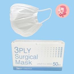 TEIJIN帝人 日本進口三層純白口罩50片裝 舒適度大提升 FDA認証 美國本地快速發貨