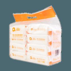 爸爸的選擇 嬰兒安全清潔濕巾 8包入 手口全身可用 超強濕潤不拉絲