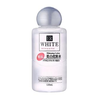 【日本直邮】DAISO 药用大创美白化妆水 120ml