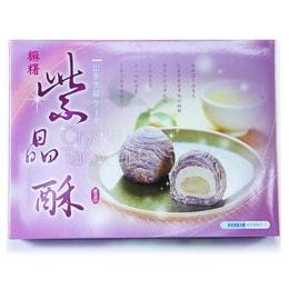 [臺灣直郵] 臺灣躉泰食品 紫晶酥300g/6枚入