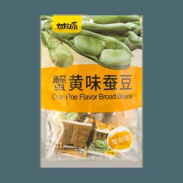 甘源牌 蟹黃味蠶豆 285g