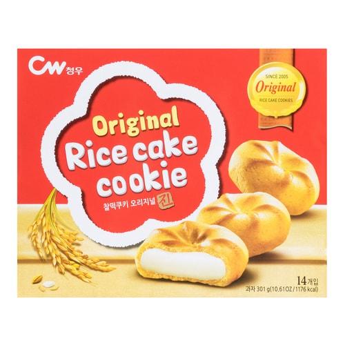 Cw Rice Cake Cookie