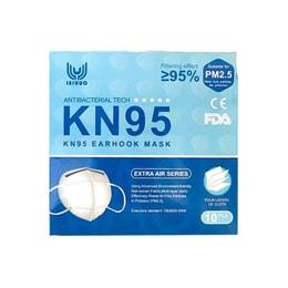 LEIHUO KN95防塵口罩四層過濾網 過濾效率≥95% 防塵防塵PM2.5 FDA認證 10枚