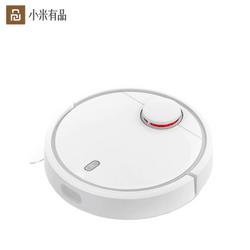 【香港直郵】小米有品米家掃地機器人