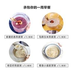 [中國直郵]北鼎BUYDEEM 速食4味快手粥套餐4盒 10分鐘好粥到
