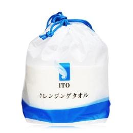 日本 ITO 一次性洗臉巾 80片入