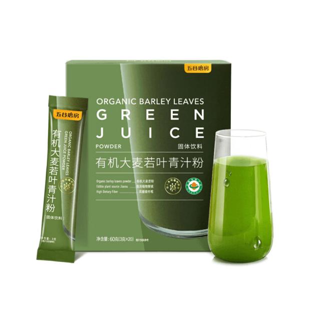 Product Detail - WUGUMOFANG Barley Leaves Powder 60g 20 bags - image 0