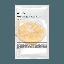 【人氣新品】韓國ABIB阿彼芙 PH弱酸柚子口香糖面膜 美白保濕抗氧化 10片入
