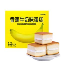 新鮮出爐 空運直達 百樂芬 網紅香當當豪華版 香蕉牛奶味夾心蛋糕 288g 12枚入/盒 營養早餐 口感松軟細膩 香甜可口