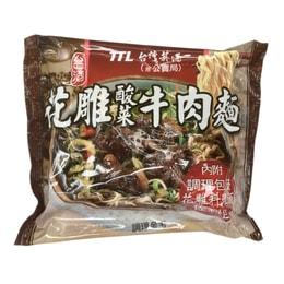 [臺灣直郵]臺酒 酸菜牛肉袋面 200g / 單包(限購2包)