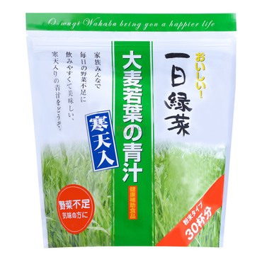 日本一日綠菜 大麥若葉青汁 添加寒天 30杯份
