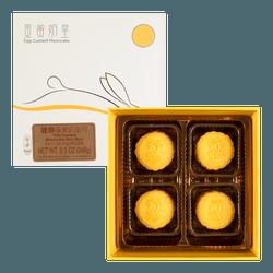 【預售】香港奇華 迷你蛋黃奶皇月餅 禮盒裝 8枚入 248g