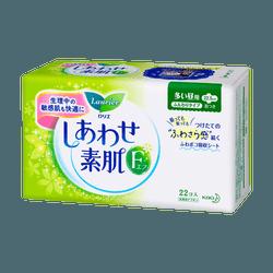 日本KAO花王 LAURIER樂而雅 F系列 敏感肌適用超棉柔衛生巾 多量日用護翼型 22.5cm  22片入