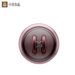 【香港直郵】小米有品 小光仙眼紋撫紋儀