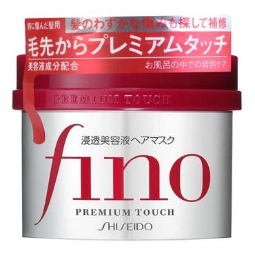 日本SHISEIDO資生堂 FINO 高效浸透修復發膜 受損發專用 COSME大賞第一位 230g 臺灣版日本版隨機發貨