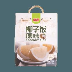 南國  一整顆椰子糯米飯 原味 538g