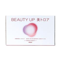 【日本直郵】POLA寶麗 BEAUTY UP 助眠膠原蛋白口服液 50ml x 10支