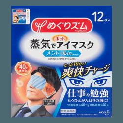 日本KAO花王 花王蒸汽眼罩 緩解疲勞去黑眼圈 #薄荷香 男士專用 12枚入