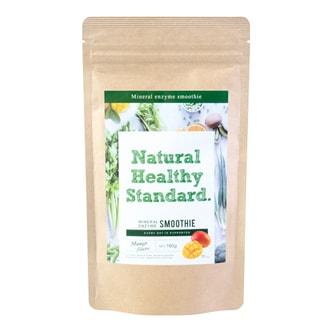 日本NATURAL HEALTHY STANDARD 青汁酵素果蔬代餐粉奶昔 芒果味 160g