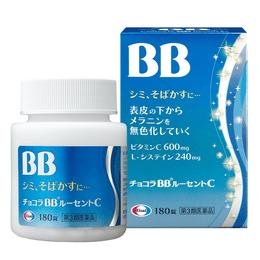 【日本直郵】日本 Chocola BB 維C 美白丸 去斑淡化色斑黑色素 復合型維他命片 180錠