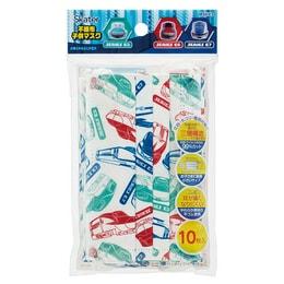 日本 SHINKANSEN 新干線 三層結構無紡布兒童口罩 10pcs