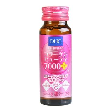 日本DHC 高效膠原蛋白美肌飲 7000mg 50ml 鎖水保濕緊致肌膚