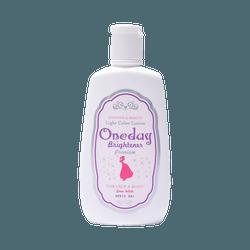 [日本直郵] CELLA OneDay 白肌身體乳素顏霜紫色新版 120ml