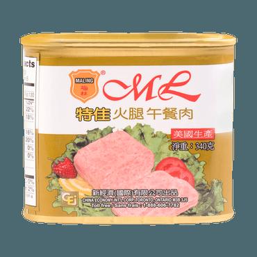 梅林牌 特佳火腿午餐肉 340g