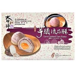 [臺灣直郵] 臺灣大甲師 芋頭流芯酥400g/8枚入