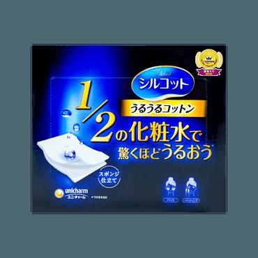 日本UNICHARM尤妮佳 1/2省水超吸收化妝棉 40枚入 COSME大賞第一位 包裝隨機發