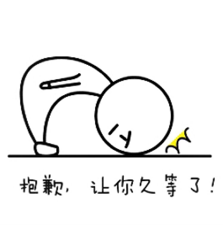 动漫 简笔画 卡通 漫画 手绘 头像 线稿 750_756