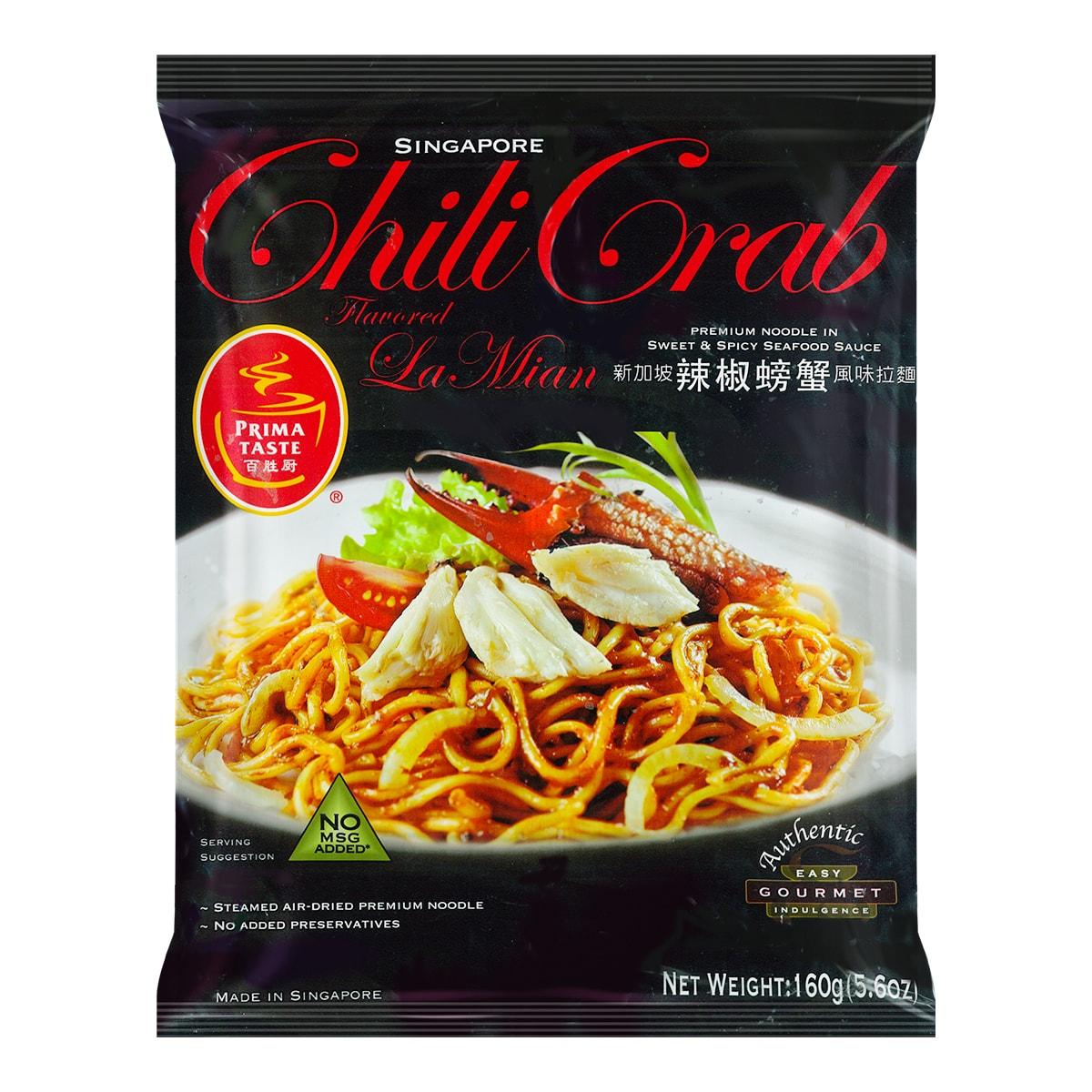 PRIMA TASTE Chili Crab Noodle 160g