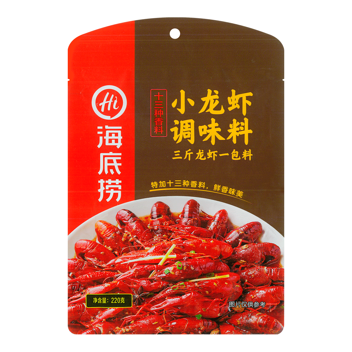 HAIDILAO Sea Fishing Thirty-nine Crayfish Seasoning 220g