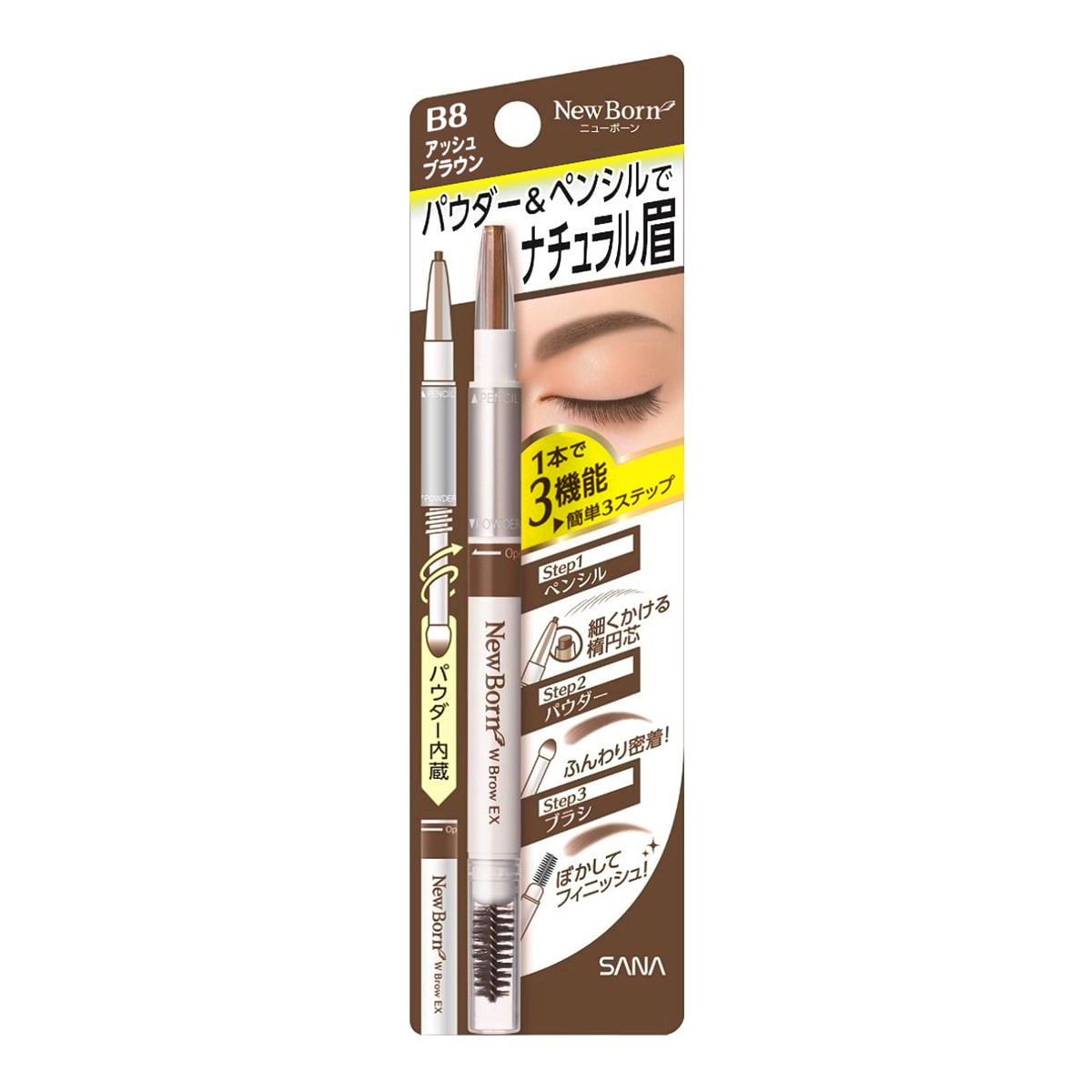 SANA NEW BORN EX Eyebrow Mascara And Pencil #B8 Ash Brown 1pc