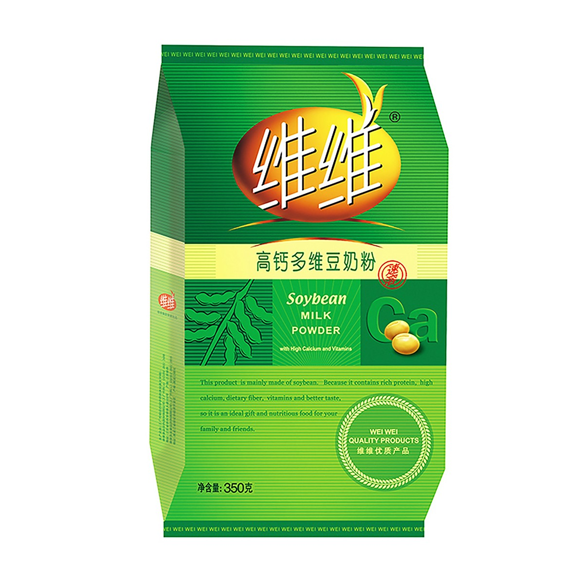 维维 高钙多维豆奶粉 680g