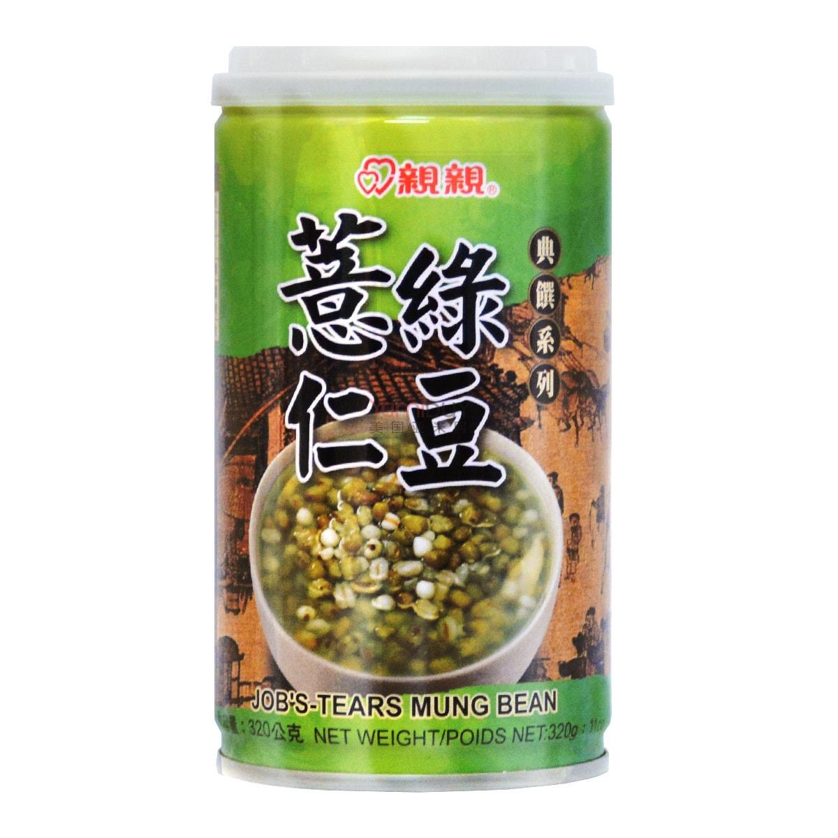台湾亲亲 典选系列 薏仁绿豆 320g