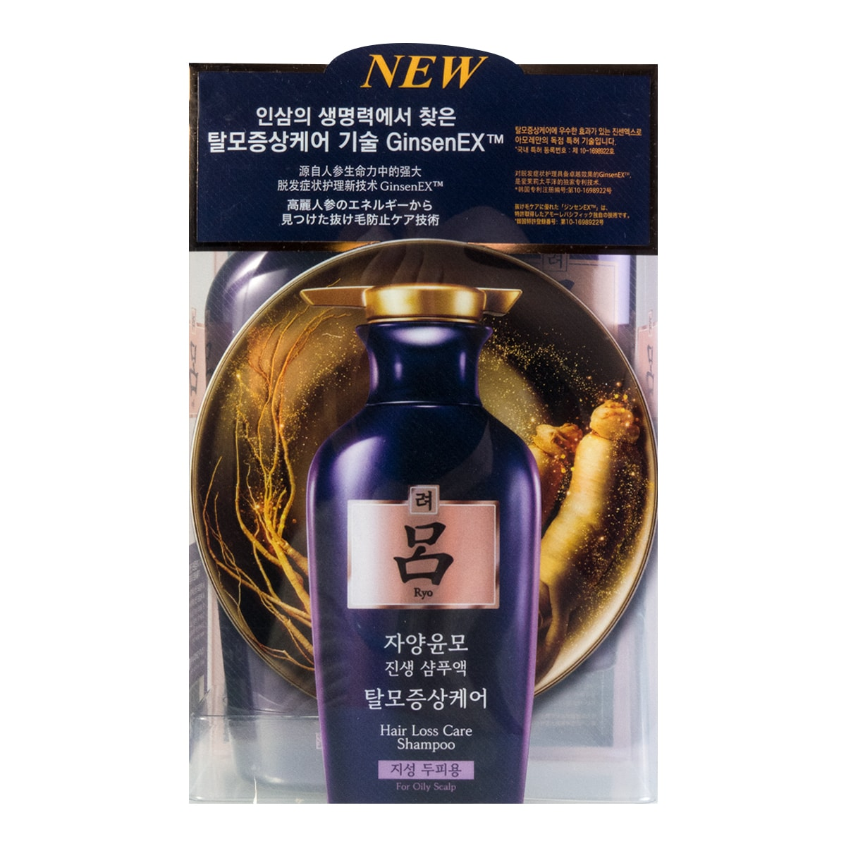 RYO Anti-Hair Loss Shampoo Set For Oily Scalp 400ml+180ml