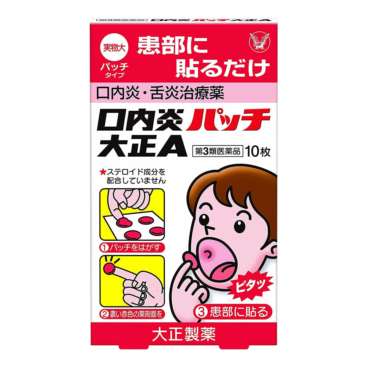 TAISHO PHARMACEUTICAL CO Mouth Inflammation Sticker 10 Pieces