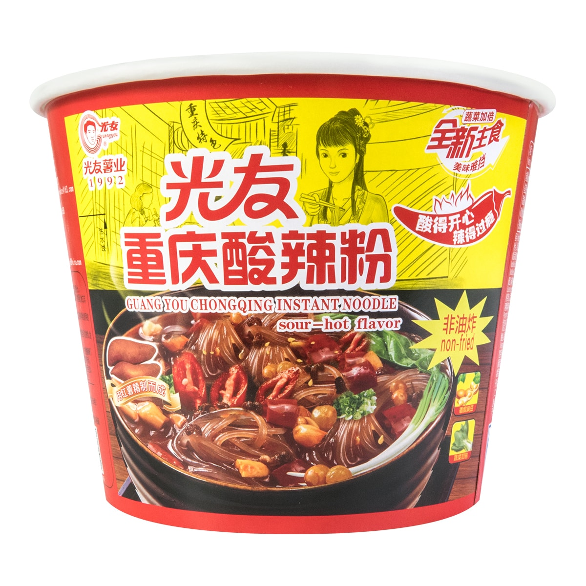 GUANG YOU Chong Qing Instant Noodle Sour-Hot Flavor 90g