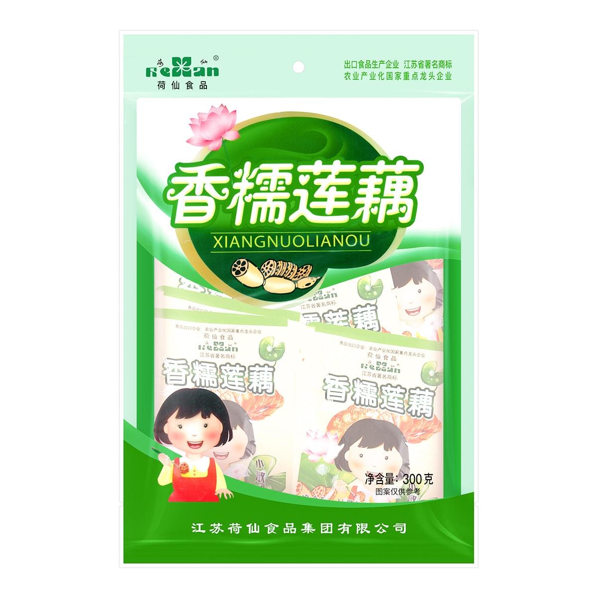 Hexan Sweet Lotus Root with Glutinous Rice 300g