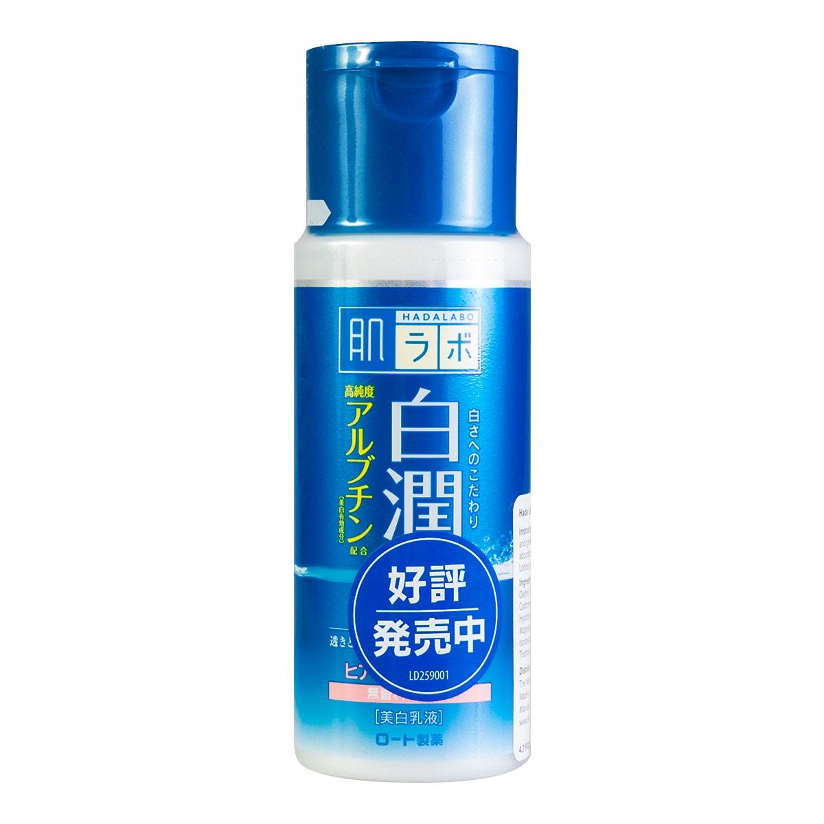 日本ROHTO乐敦 肌研 白润玻尿酸美白保湿乳液 140ml