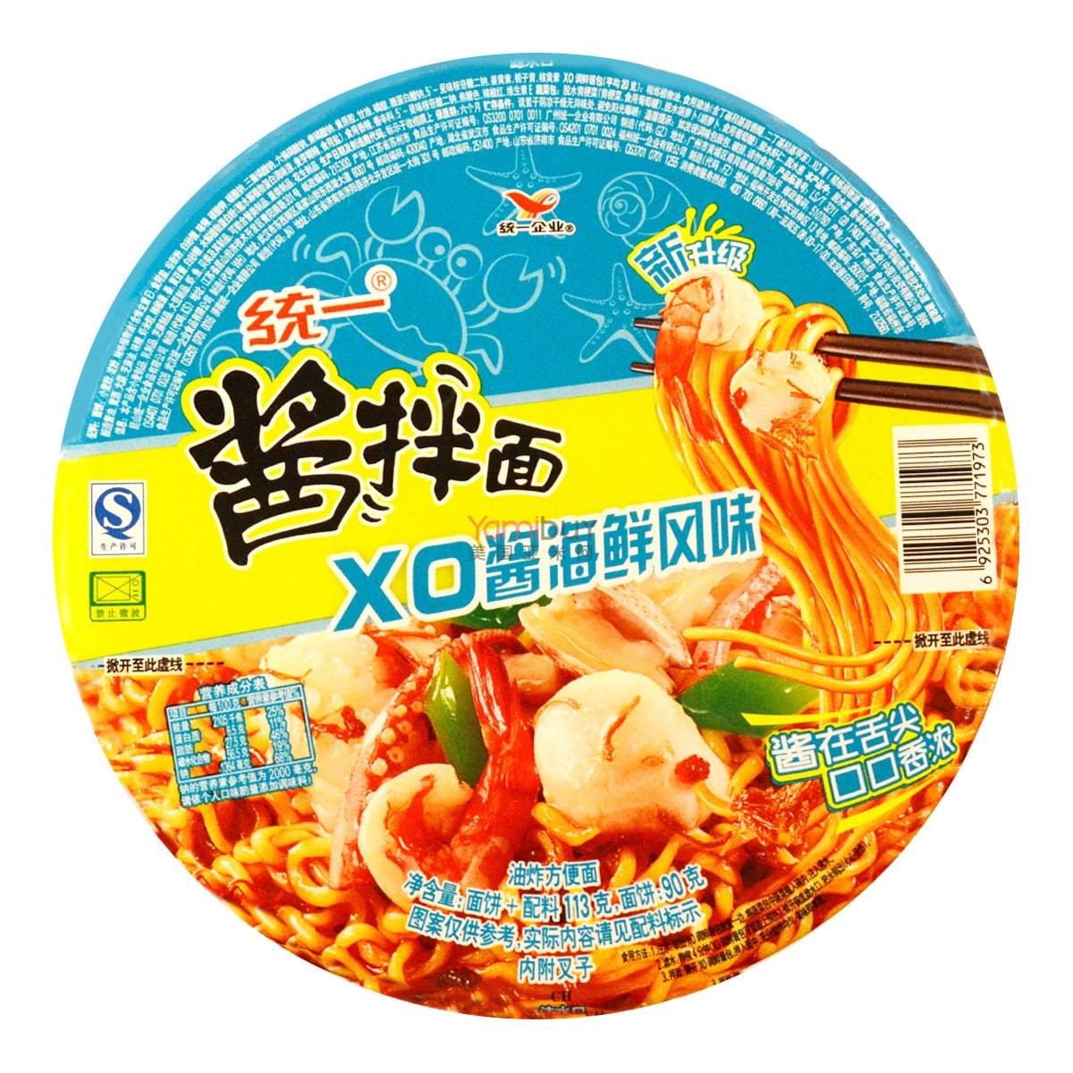 台湾统一 酱拌面 XO酱海鲜风味 碗面 113g