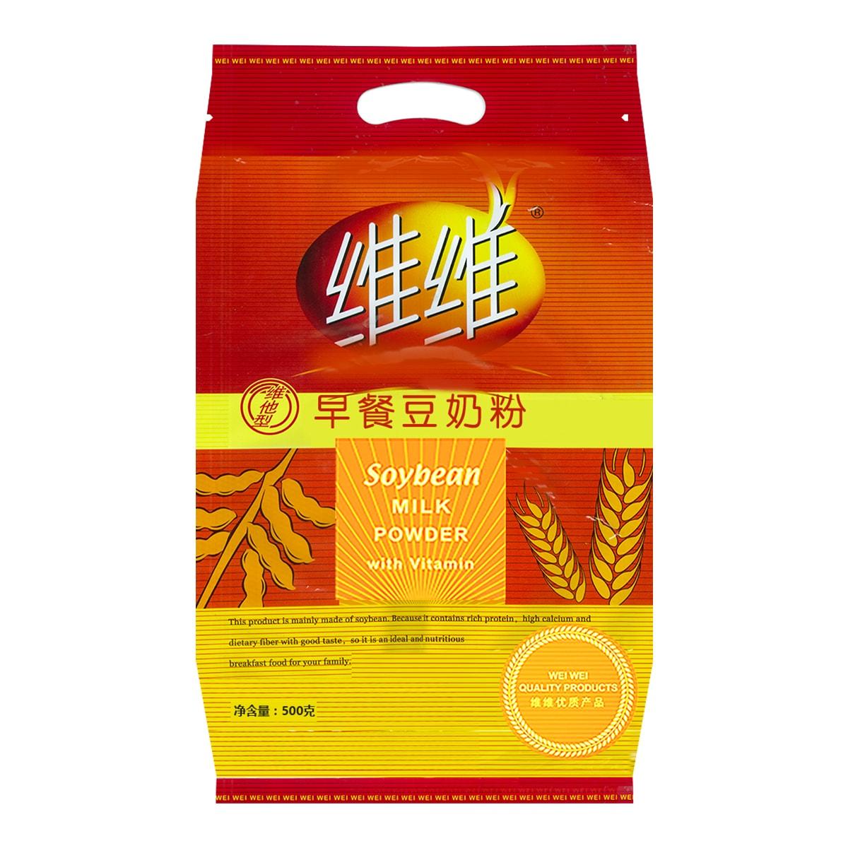 WEIWEI Breakfast Soybean Milk Powder 500g
