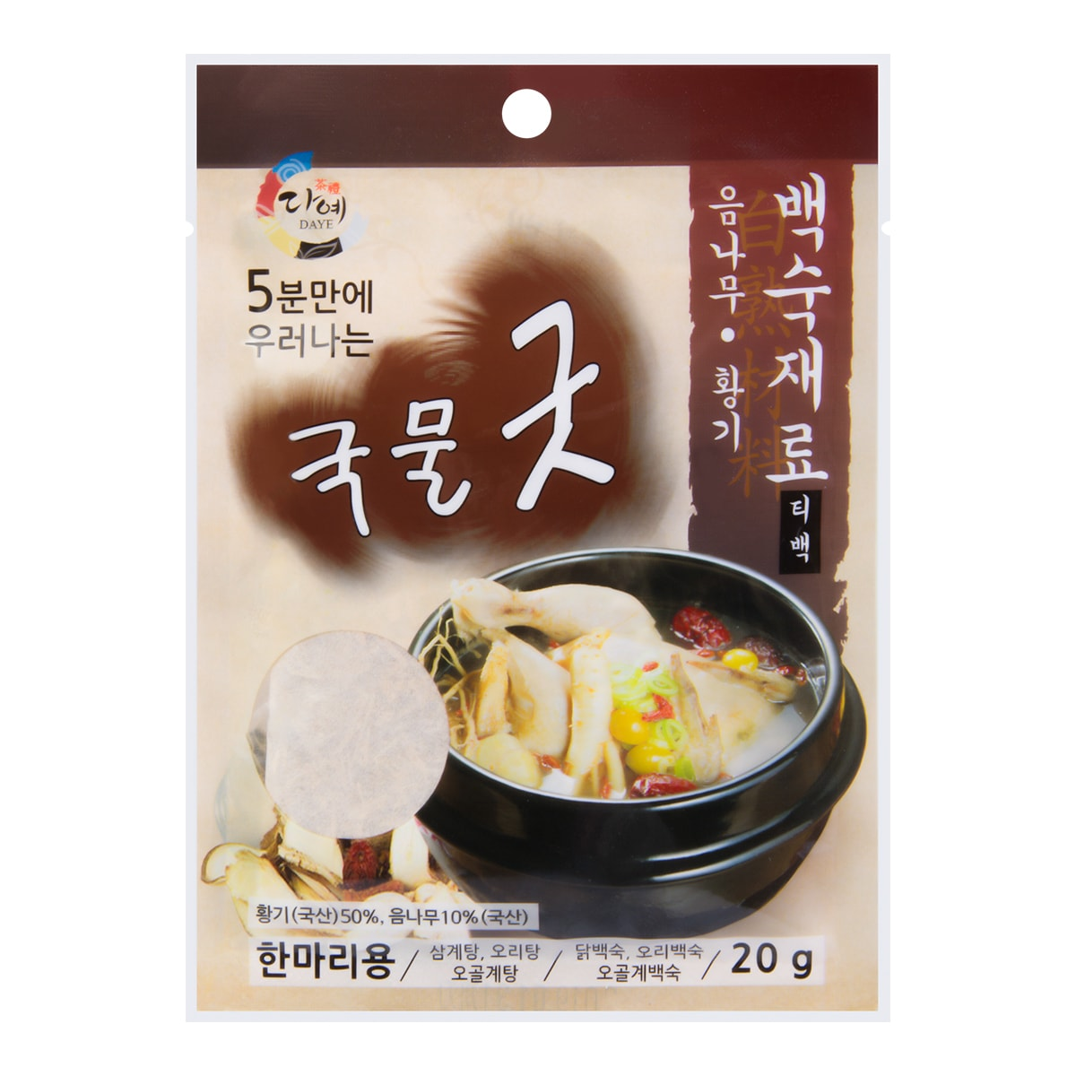 DAYEHAN Dried Korean Herbal Tea 20g