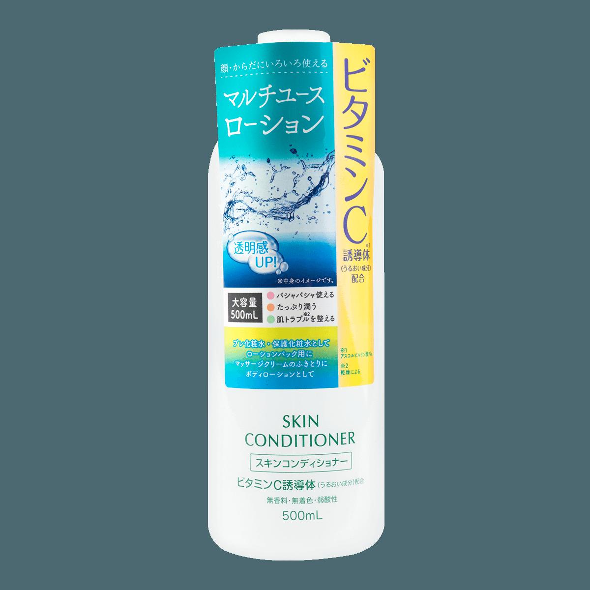 Yamibuycom Skin Toner Club Hatomugi Conditioner 500ml Naris Up Cosmetics Facial Lotion Vitamin C