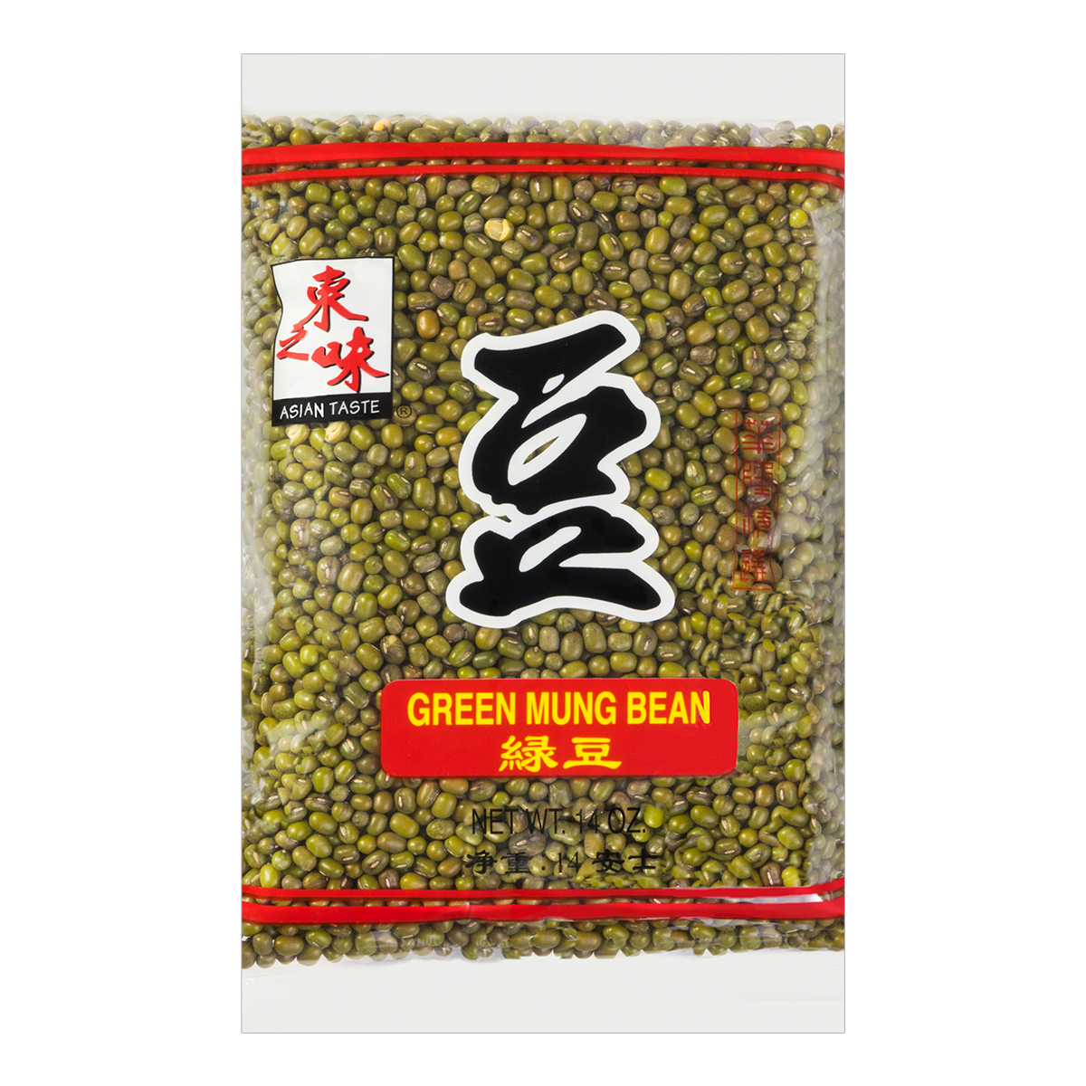ASIAN TASTE Green Bean 14oz