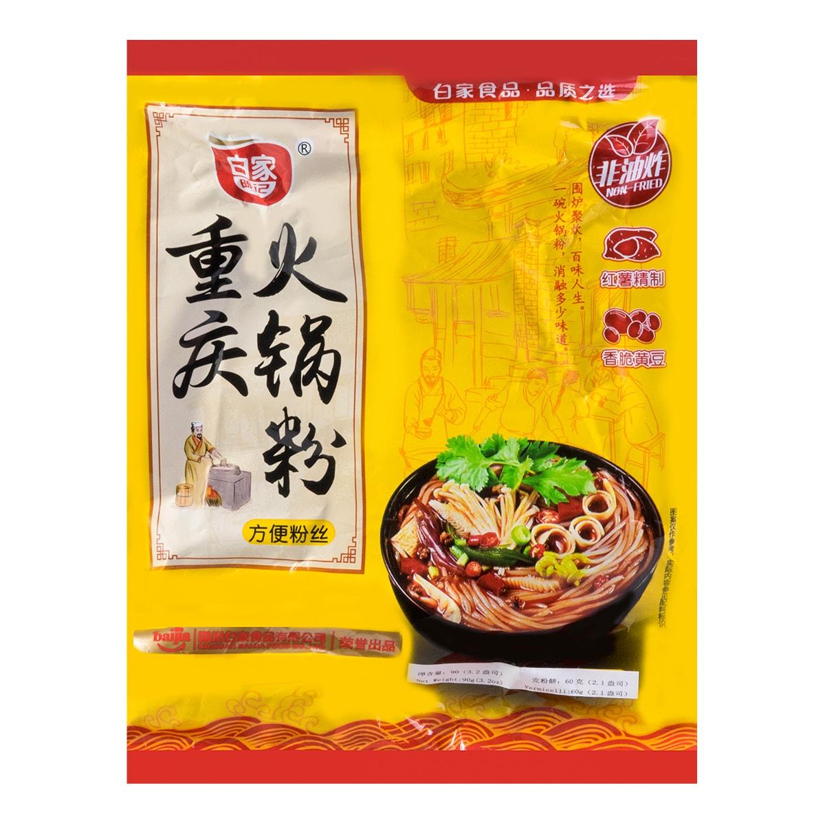 BAIJIA Hot Pot Instant Noodle 90g